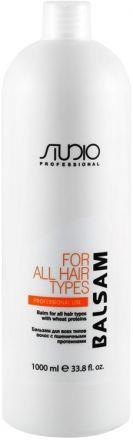 Kapous Studio Care Бальзам для всех типов волос с пшеничными протеинами