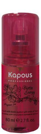 Kapous Biotin Energy Флюид для секущихся кончиков волос с биотином