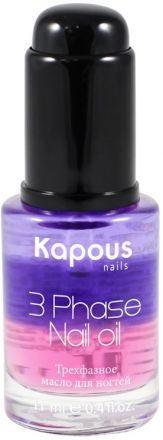 Kapous Manicure Трехфазное питательное масло для ногтей 3 Phase Nail Oil