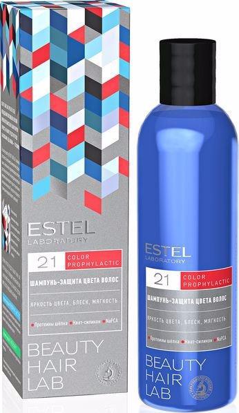 Estel Beauty Hair Lab Color Prophylactic Шампунь защита цвета