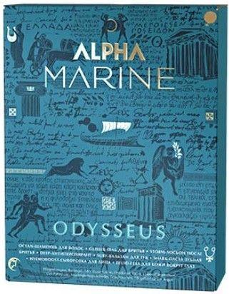 Estel Alpha Marine Набор Odysseus