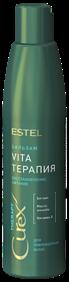 Estel Curex Therapy Крем-бальзам для сухих и поврежденных волос