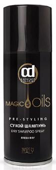 Constant Delight 5 Magic Oils Сухой шампунь