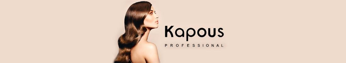 Kapous Professional Всё для окрашивания