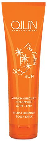 Ollin Увлажняющее молочко для тела Pina Colada Sun