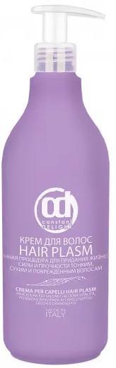 Constant Delight Крем для волос Hair-Plazma