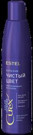 Estel Curex Color Intense Бальзам Серебристый для холодных оттенков блонд