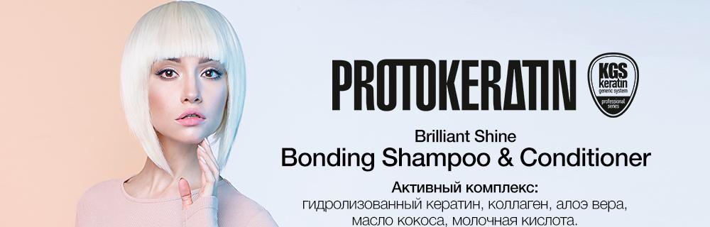 PROTOKERATIN Blonde Hair - купить в интернет магазине