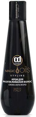 Constant Delight 5 Magic Oils Крем для разглаживания волос