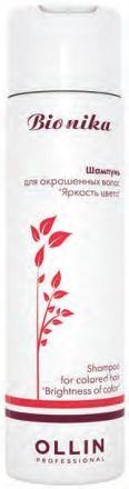 Ollin BioNika Шампунь для окрашенных волос Яркость цвета