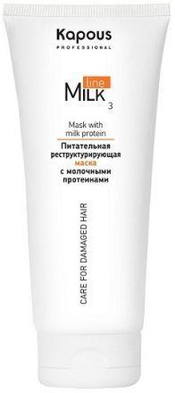 Kapous Milk Line Питательная реструктурирующая маска