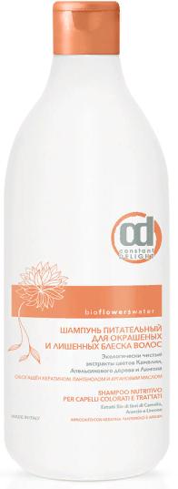 Constant Delight Bio Flower Шампунь для окрашенных и лишённых блеска волос