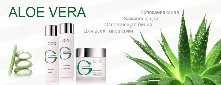 GIGI для лица и тела Aloe Vera - купить в интернет магазине