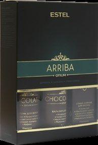 Estel Otium Chocolatier Набор Arriba