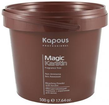 Kapous Magic Keratin Осветляющий порошок в микрогранулах без аммиака