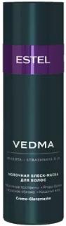 Estel Vedma Молочная блеск- маска для волос