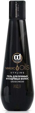 Constant Delight 5 Magic Oils Гель для прямых и кудрявых волос