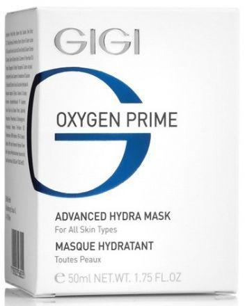 GIGI Oxygen Prime Маска для лица увлажняющая