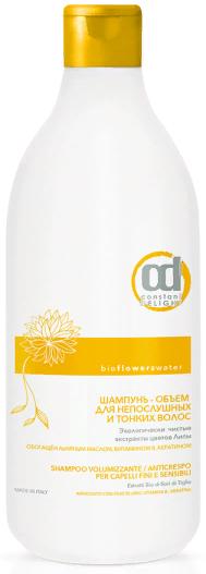 Constant Delight Bio Flower Шампунь для объёма непослушных и тонких волос