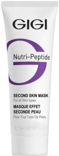 GIGI Nutri Peptide Маска-пилинг черная пептидная Вторая кожа