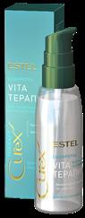 Estel Curex Therapy Сыворотка для секущихся кончиков волос