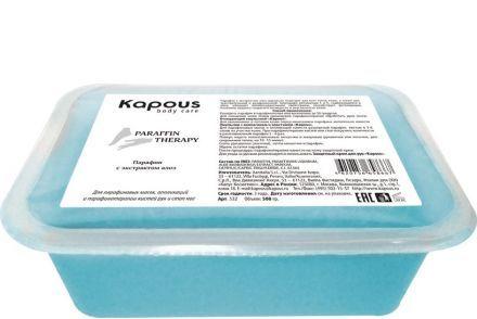 Kapous Body Care Парафин и БИО парафин