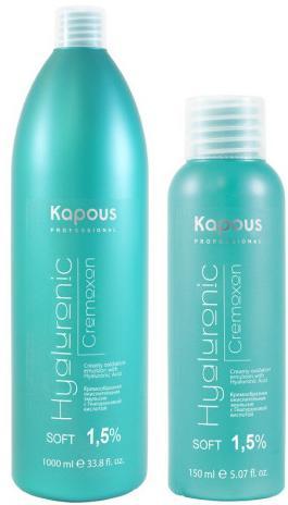 Kapous Professional Кремообразная окислительная эмульсия Hyaluronic Cremoxon