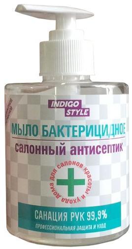 Indigo Мыло бактерицидное салонный антисептик