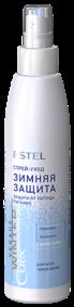 Estel Curex Winter Спрей-уход для всех типов волос защита и питание