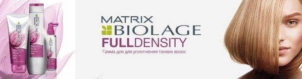 Matrix BIOLAGE FullDensity
