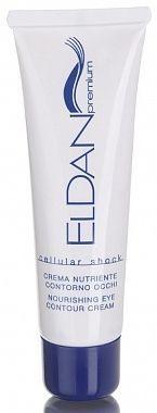 ELDAN Cosmetics Крем для глазного контура «Premium cellular shock»