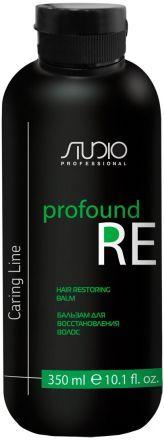Kapous Studio Caring Line Бальзам для восстановления волос Profound Re