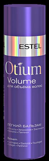 Estel Otium Volume Лёгкий бальзам для объёма волос