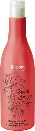 Kapous Biotin Energy Шампунь с биотином