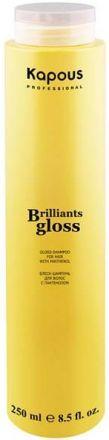 Kapous Brilliants Gloss Блеск-шампунь для волос