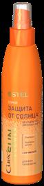 Estel Curex Sunflower Спрей Увлажнение и защита от UV-лучей