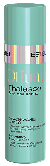 Estel Otium Thalasso Спрей для волос Beach Waves