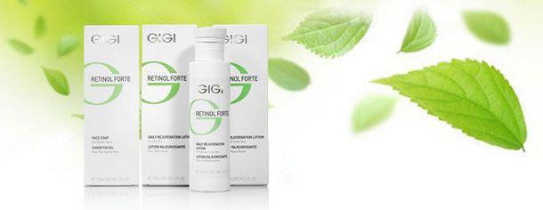 GIGI для лица и тела Retinol Forte - купить в интернет магазине