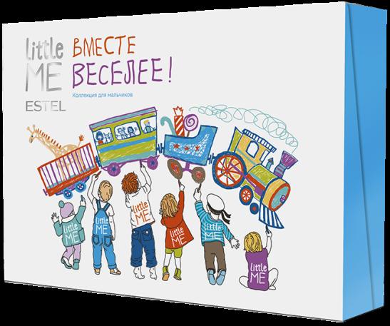 Estel Little Me Коллекция для мальчиков