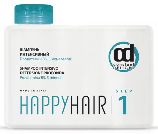 Constant Delight Happy Hair Шампунь интенсивный Шаг 1