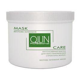 Ollin Care Интенсивная маска для восстановления структуры волос