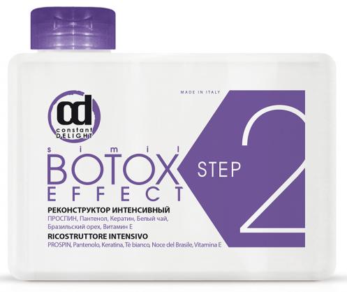 Constant Delight Botox Effect Реконструктор интенсивный