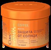 Estel Curex Sunflower Маска Восстановление и защита с UV-фильтром
