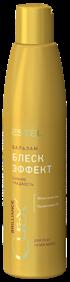 Estel Curex Brilliance Бальзам-сияние для всех типов волос