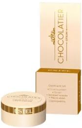 Estel Otium Chocolatier Скраб для губ