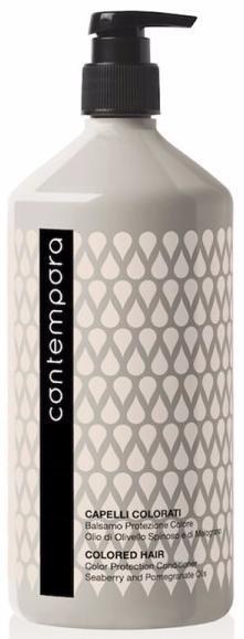 Barex Contempora Кондиционер для сохранения цвета с маслом облепихи и маслом граната