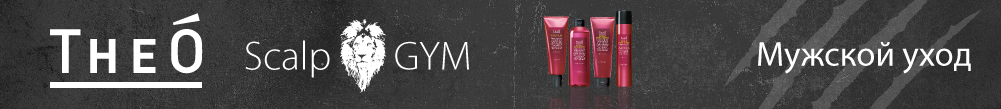 LEBEL Cosmetics TheO Мужская косметика - купить в интернет магазине