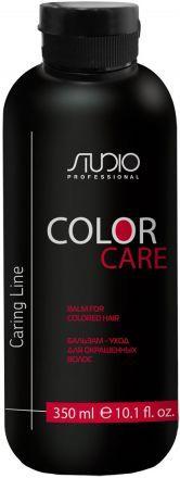 Kapous Studio Caring Line Бальзам для окрашенных волос Color Care