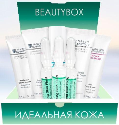 Janssen Знакомство с Janssen Cosmetics: Все для идеальной кожи