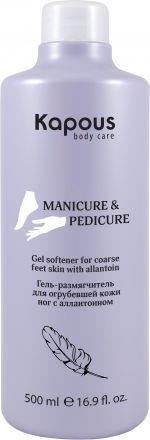 Kapous Pedicure&Manicure Гель-размягчитель для огрубевшей кожи ног
